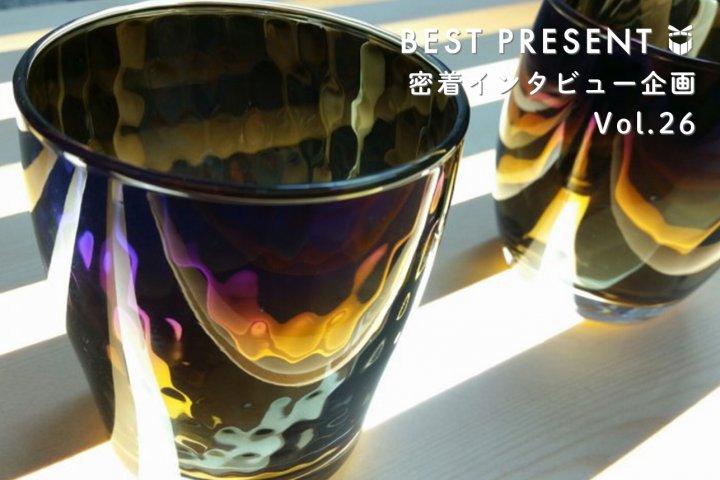 美しいジュエリーグラスを製造する「PROGRESS」に密着取材!日本の技術が集結したグラスに世界も注目!
