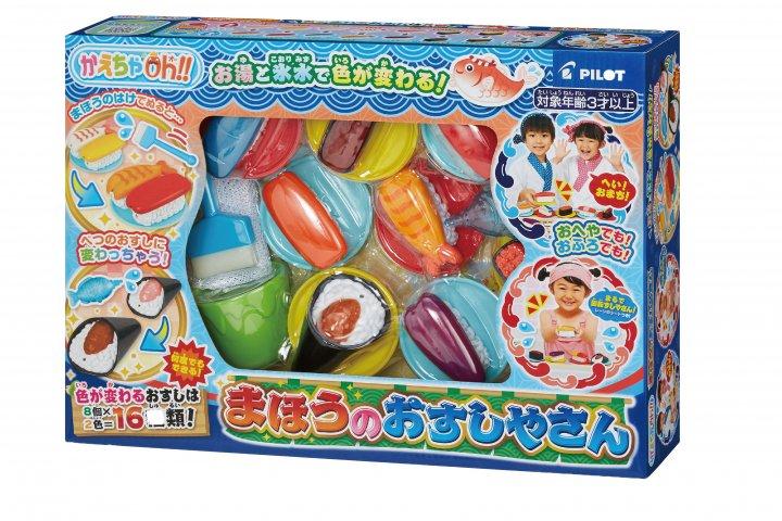 お湯と氷水を使って色変えを楽しめるおもちゃ「かえちゃOh!! まほうのおすしやさん」の開発秘話をチェック!|パイロットインキ株式会社