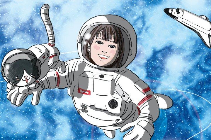 宇宙に行ったからこそわかる面白エピソードが満載!「宇宙飛行士は見た 宇宙に行ったらこうだった」の編集裏話を取材|repicbook(リピックブック)株式会社