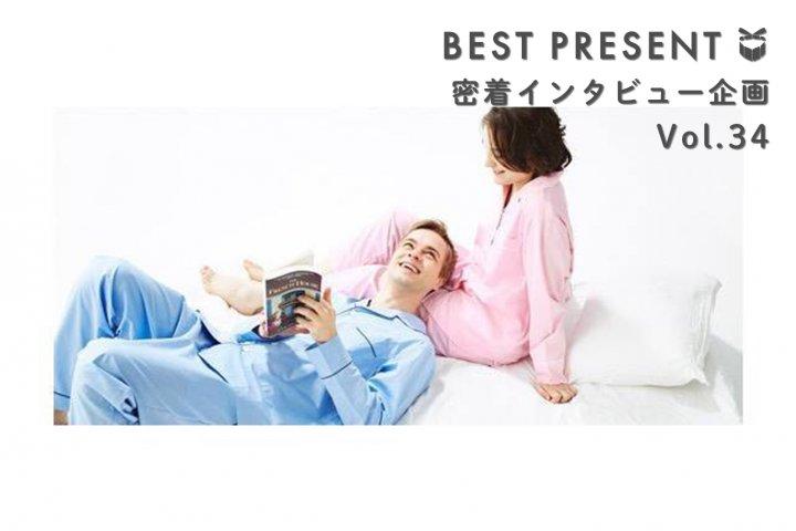 パジャマ専門ブランド「GOOD NIGHT SUIT」を密着取材!シルクのような綿パジャマの開発秘話をお届け!