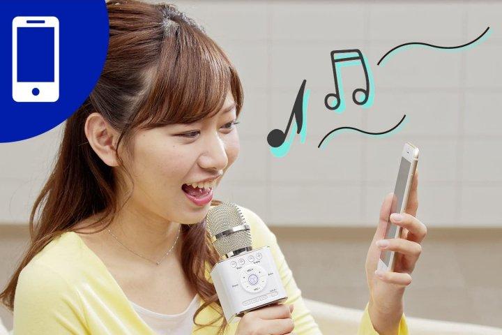 スマホやタブレットと接続して自宅でカラオケができる「Bluetooth カラオケマイク」の開発秘話に密着!|ゴッパ合同会社