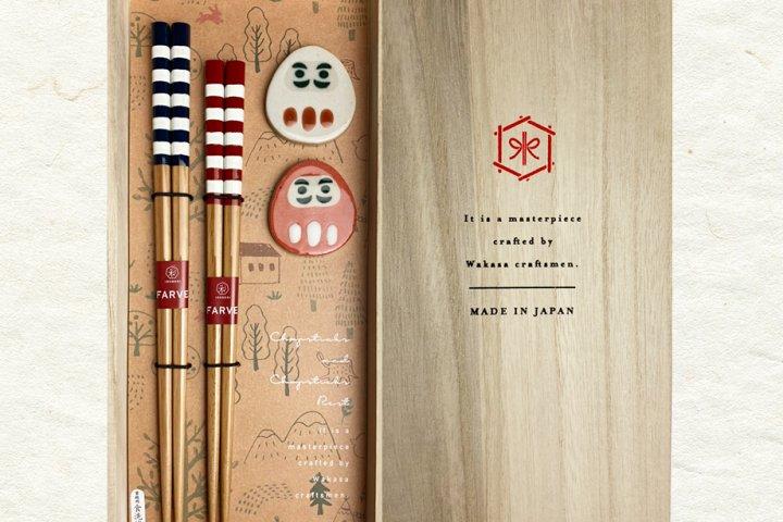 色と柄が美しい箸と美濃焼の愛らしいダルマ箸置き「ミルクボーダー箸置き揃え」の開発秘話を徹底取材! カワイ株式会社