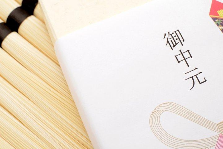 上司・会社・職場に人気のお中元ギフトランキング2021!ビールやお菓子などがおすすめ!