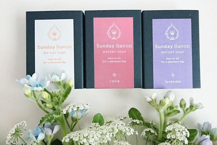 日曜に神戸でしか手に入らない、潤い豊かで香り高いせっけん「6個入りトライアルギフトセット」の開発秘話を特集!|Sunday Savon