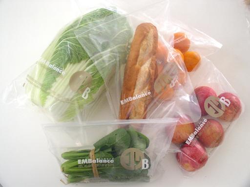 野菜が驚くほど長持ち!繰り返し使える「新鮮チャック袋」の開発秘話に密着 有限会社ウィルマックス