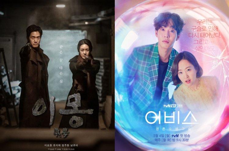 Inilah Sederet Drama Seru untuk Ditonton di Bulan Mei 2019, Jangan Sampai Ketinggalan ya!