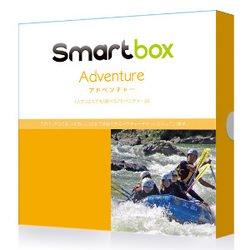 smartboxアドベンチャーギフト