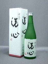 洗心の日本酒ギフト