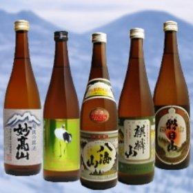 日本酒飲み比べセット