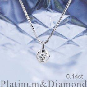 ダイヤモンドネックレス(レディース)