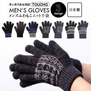 グローブデポ(GlovesDEPO) 手袋