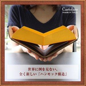 カルトラーレ 財布
