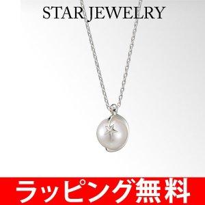 スタージュエリー(STAR JEWELRY) ネックレス