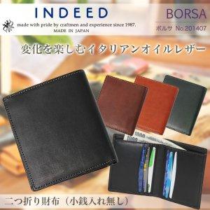 インディード(INDEED) 二つ折り財布