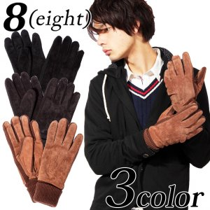 8(eight) 手袋