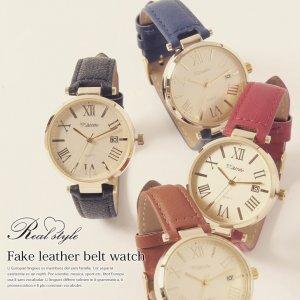 リアルスタイル(REAL STYLE) 腕時計