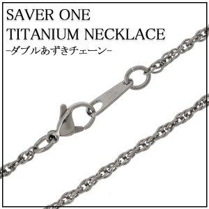 セイバーワン(SAVER ONE) ネックレス