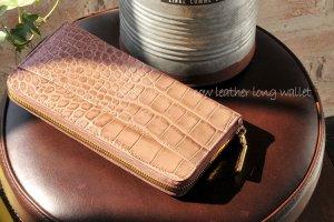 三京商会  財布