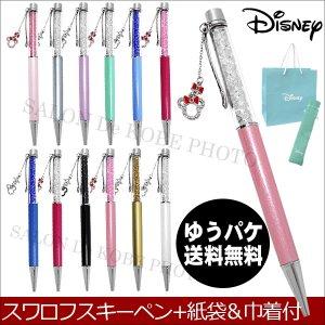 ディズニー(Disney) ボールペン