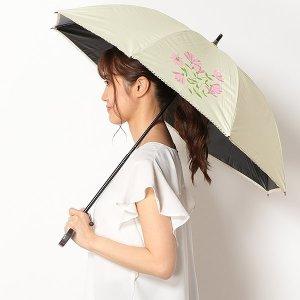 シビラ(Sybilla) 日傘