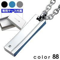 カラーハチハチ(color88) ネックレス