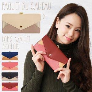 プティカプリス(petitcaprice) 財布