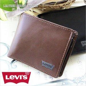 リーバイス(LEVI'S) 財布