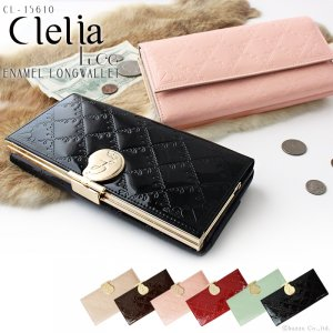 クレリア(Clelia) 長財布