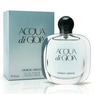 ジョルジオ アルマーニ(GIORGIO ARMANI) 香水