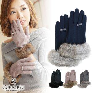 コラージュ(COLLAGE) 手袋