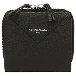 バレンシアガ(BALENCIAGA) 二つ折り財布