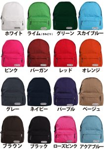 OUTDOOR PRODUCTSのリュック