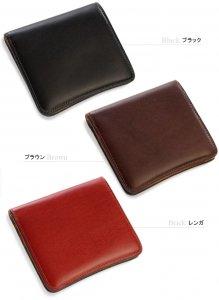 セッラトゥラ(SERRATURA) 二つ折り財布