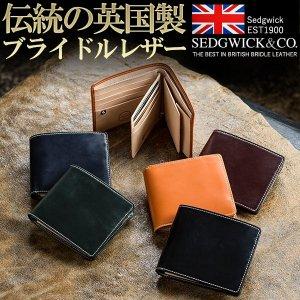 ブリティッシュグリーン(BRITISH GREEN) 二つ折り財布