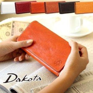 ダコタ(Dakota) 財布