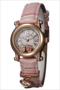 アンジェロジュリエッティ(AngeloJurietti) 腕時計