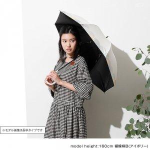 雑貨 ナチュリエ(naturie) 日傘