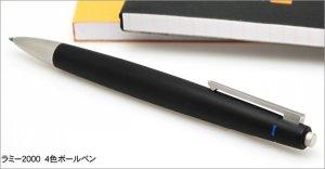 ラミー(LAMY) ボールペン