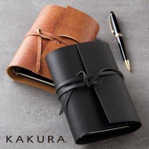 KAKURA(カクラ)