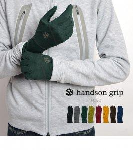 ハンズオングリップ(handson grip) 手袋