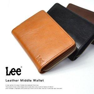 リー(Lee) 財布