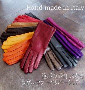 ラ・フォレスタ・ディ・イタリア(La foresta d'Italia) 手袋