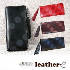 レザージー(leather-g) 長財布