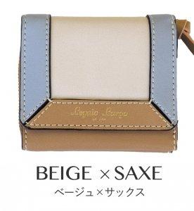 レガート ラルゴ(Legato Largo) 三つ折り財布
