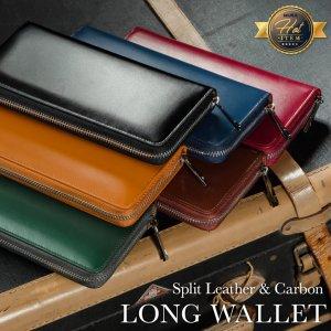 ムラ(MURA) 財布