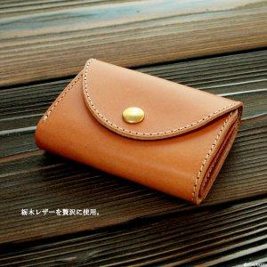 バギーポート(BAGGYPORT) 財布