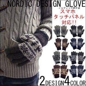 クインテット(QUINTETTO) 手袋