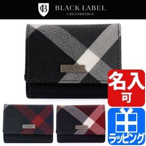 ブラックレーベル 三つ折り財布