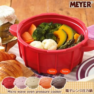 MEYER(マイヤー)の電子レンジ圧力鍋