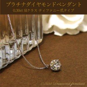 真珠の卸屋さん ネックレス